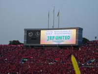 2006cup_winner