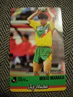 Manaka