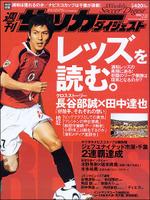 Reds_kayo