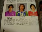 Takky_takahashi